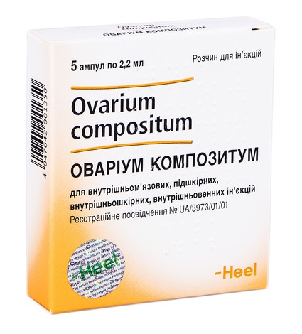 Оваріум Композітум розчин для ін'єкцій 2,2 мл 5 ампул