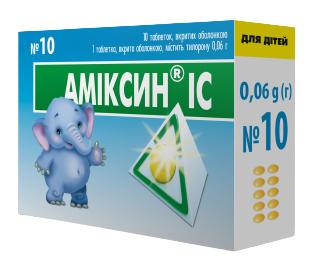 Аміксин IC таблетки 60 мг 10 шт