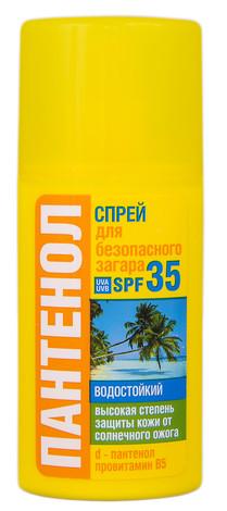Пантенол Спрей для безпечної засмаги SPF-35 95 мл 1 флакон