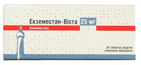 Екземестан таблетки 25 мг 30 шт