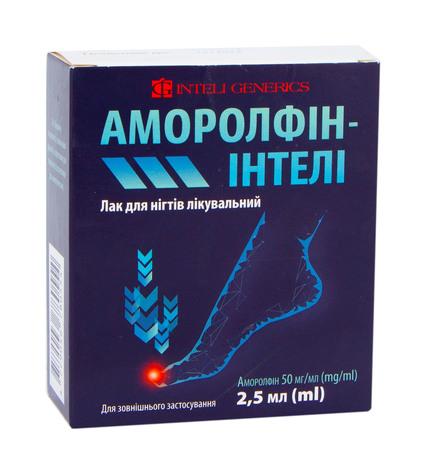 Аморолфін-Інтелі лак для нігтів 50 мг/мл 2,5 мл 1 флакон