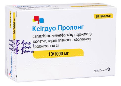 Ксігдуо Пролонг таблетки 10 мг/1000 мг  28 шт