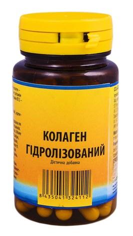 Колаген гідролізований капсули 60 шт