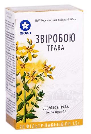 Звіробою трава  фільтр-пакет 1,5 г  н 20