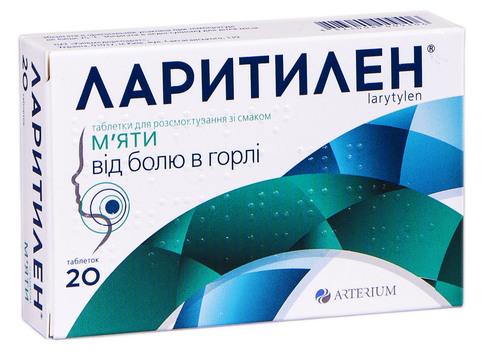 Ларитилен Табл  д/розсмоктування смак м`яти  н 20