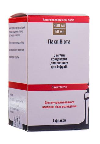 ПакліВіста концентрат для інфузій 300 мг 50 мл 1 флакон