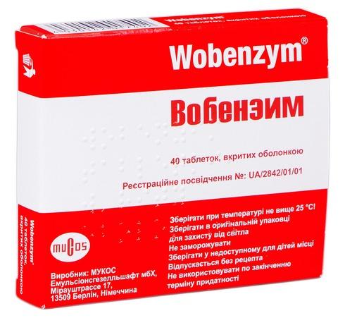 Вобензим таблетки 40 шт
