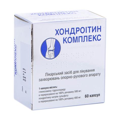 Хондроітин Комплекс капсули 60 шт