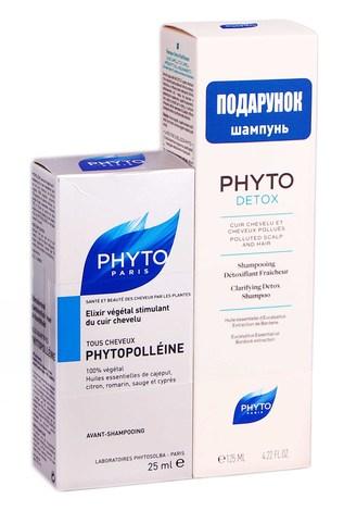 Phyto Phytopolleine стимулятор шкіри голови 25 мл + Phyto Detox  шампунь 125 мл 1 набір