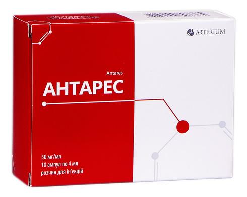 Антарес р-н д/ін. 5%  Амп 4 мл н 10