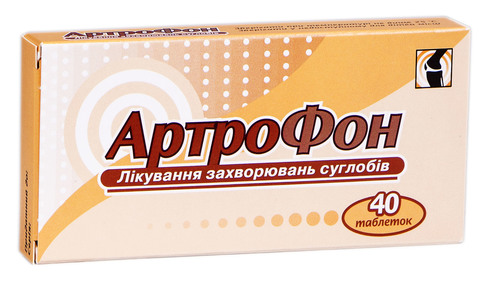 АртроФон таблетки 40 шт