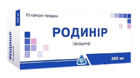 Родинір капсули 300 мг 10 шт