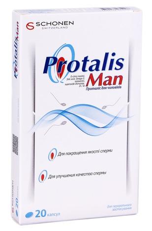 Проталіс для чоловіків капсули 20 шт