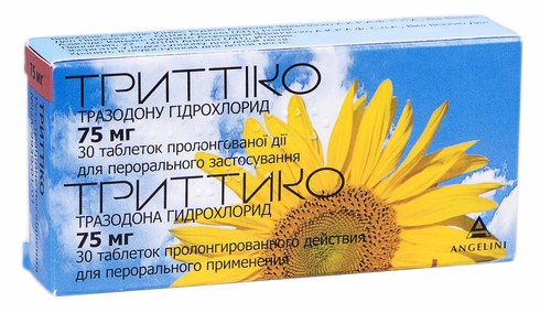 Триттіко таблетки 75 мг 30 шт