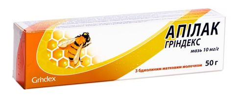 Апілак Гріндекс мазь 10 мг/г 50 г 1 туба