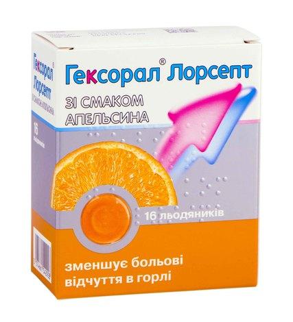 Гексорал Лорсепт зі смаком апельсина льодяник 16 шт