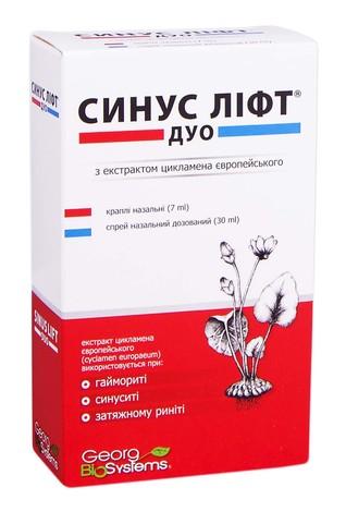 Синус Ліфт Дуо з екстрактом цикламена європейського краплі 7 мл + спрей 30 мл 1 комплект