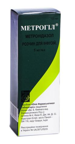 Метрогіл розчин для інфузій 5 мг/мл 100 мл 1 флакон