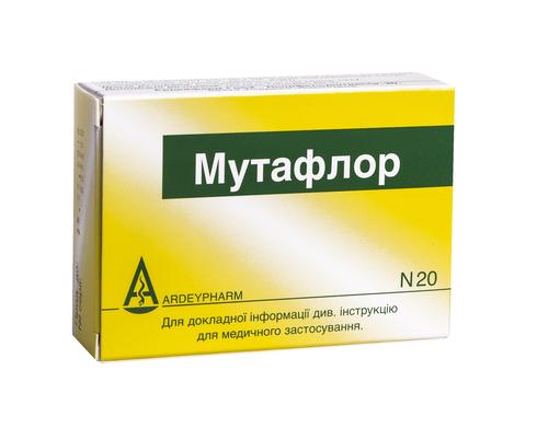 Мутафлор капсули 20 шт