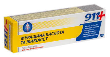911 Гель-Бальзам мурашина кислота і живокост зігріваючий 100 мл 1 туба