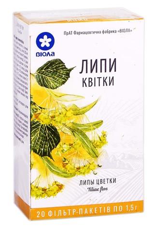 Липи квітки Віола 1,5 г 20 фільтр-пакетів