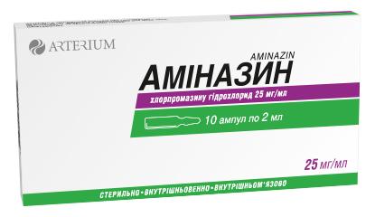Аміназин розчин для ін'єкцій 25 мг/мл 2 мл 10 ампул