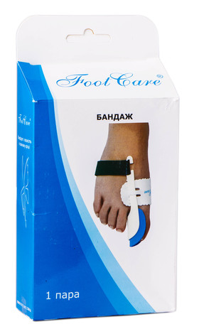 Foot Care SМ-02 Бандаж нічний вальгусний  1 пара