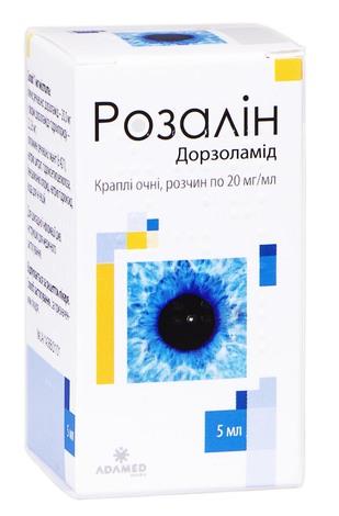 Розалін краплі очні 20 мг/мл 5 мл 1 флакон