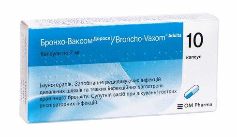 Бронхо-Ваксом дорослі капсули 7 мг 10 шт