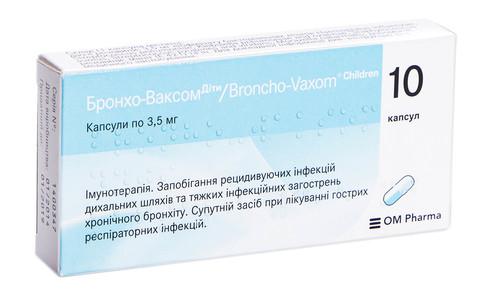 Бронхо-Ваксом діти капсули 3,5 мг 10 шт