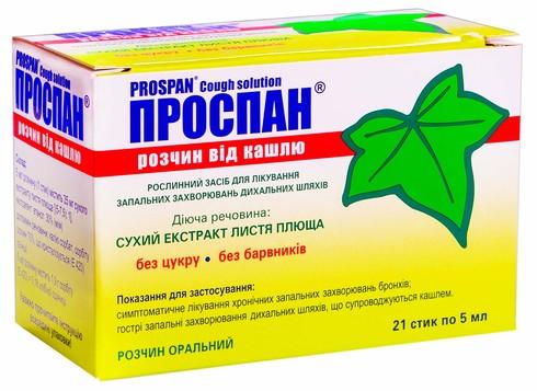 Проспан розчин оральний 5 мл 21 стік