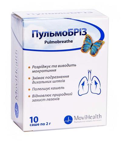 Пульмобріз порошок для орального розчину 2 г 10 саше