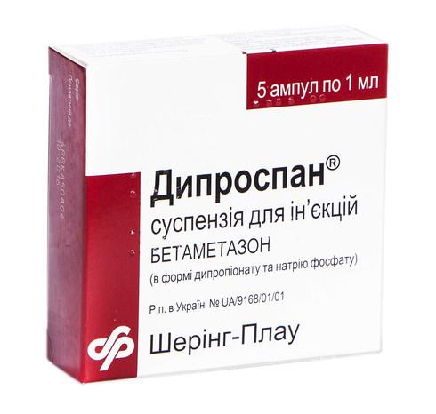 Дипроспан суспензія для ін'єкцій 1 мл 5 ампул