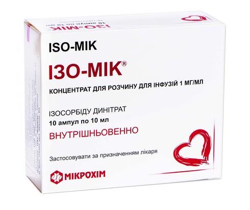 Ізо-Мік концентрат для інфузій 1 мг/мл 10 мл 10 ампул