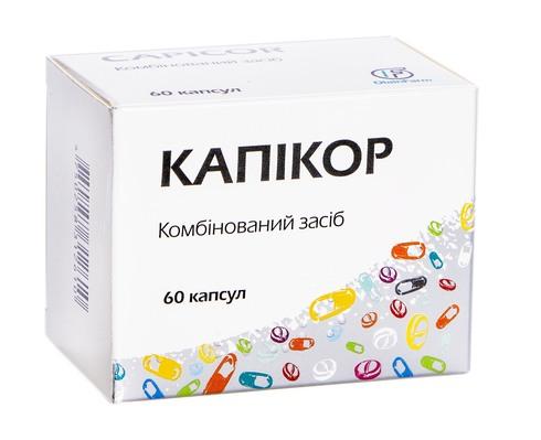 Капікор капсули 180 мг/60 мг  60 шт