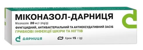 Міконазол Дарниця крем 20 мг/г 15 г 1 туба