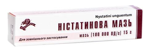 Ністатинова мазь 100 000  ОД/г 15 г 1 туба