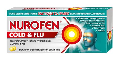 Нурофєн Колд Флю таблетки 12 шт