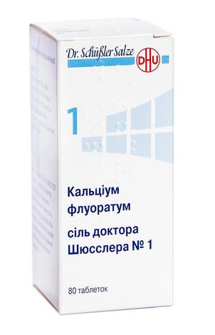 Кальциум флуоратум сіль доктора Шюсслера №1 таблетки 80 шт