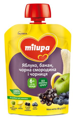 Milupa Пюре Яблуко, банан, чорна смородина та чорниця з 6 місяців 80 г 1 пауч