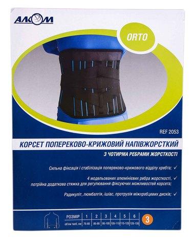 Алком 2053 Корсет попереково-крижовий напівжорсткий розмір 3 чорний 1 шт