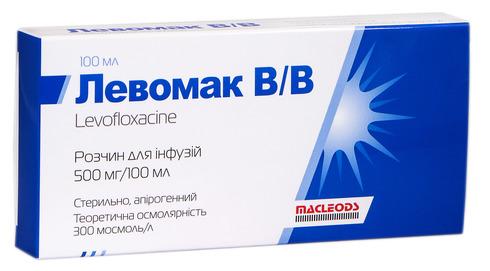 Левомак В/В розчин для інфузій 500 мг/100 мл  100 мл 1 контейнер