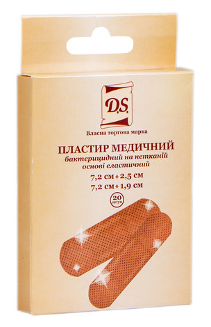 D.S. Пластир бактерицидний на нетканій основі еластичний 20 шт