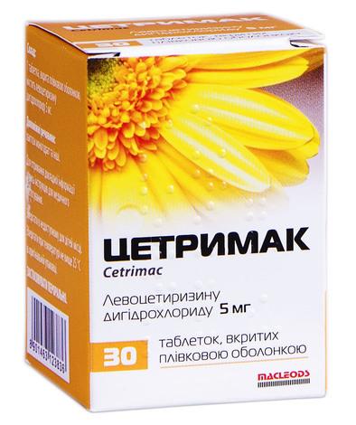 Цетримак таблетки 5 мг 30 шт
