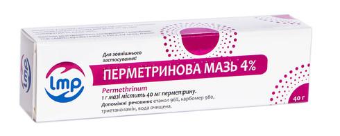 Перметринова мазь 4 % 40 г 1 туба
