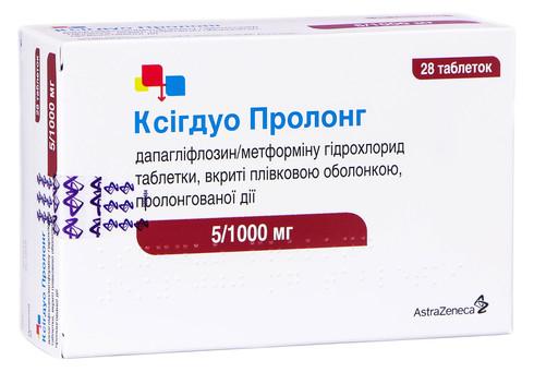 Ксігдуо Пролонг таблетки 5 мг/1000 мг  28 шт