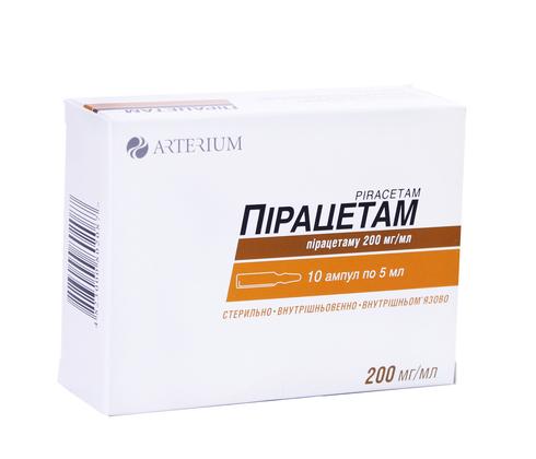 Пірацетам Артеріум розчин для ін'єкцій 200 мг/мл 5 мл 10 ампул