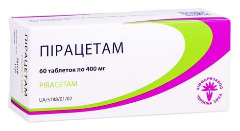 Пірацетам таблетки 400 мг 60 шт