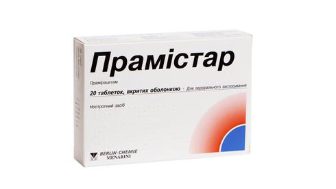 Прамістар таблетки 600 мг 20 шт