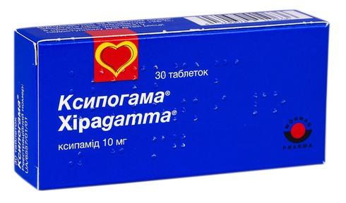 Ксипогама таблетки 10 мг 30 шт
